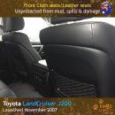 dingotrails.com.au Toyota LandCruiser J200 LC200 – VX Altitude Sahara Neoprene Seat Covers (TLC07V)i-01