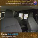eBay Photos 06 – dingotrails.com.au Toyota HiAce H200 Neoprene Seat Covers (THA05)e-01