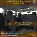 dingotrails.com.au Toyota LandCruiser J200 LC200 – VX Altitude Sahara Neoprene Seat Covers (TLC07V)L2-01