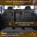 dingotrails.com.au Toyota LandCruiser J200 LC200 – VX Altitude Sahara Neoprene Seat Covers (TLC15V)L2-01