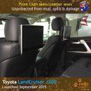 dingotrails.com.au Toyota LandCruiser J200 LC200 – VX Altitude Sahara Neoprene Seat Covers (TLC15V)i-01